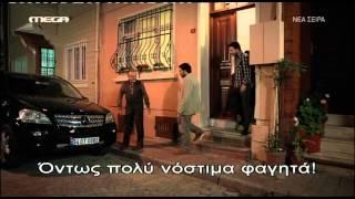 "Entertv: Απόσπασμα από το ""Κορίτσι που αγάπησα"""
