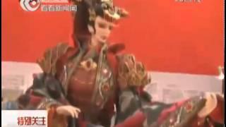 北京衛視BTV新聞特別關注:介紹台灣三昧堂原創布袋戲(2012.12.1)