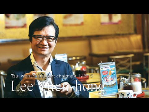 Business leader Lee Yuen Hong, Tsui Wah Restaurant chairman