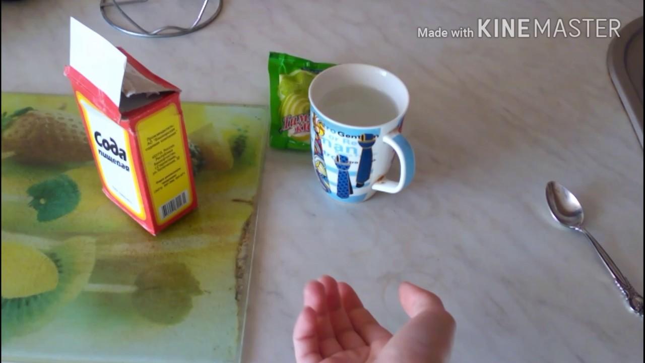 Как сделать домашний газированный лимонад в домашних условиях 471