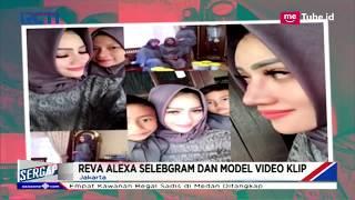 Selebgram Reva Alexa Ditangkap Polisi | Musisi Dangdut Terjerat Narkoba - Sergap 07/02