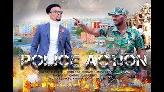POLICE ACTION PART 3 || HD || 2020