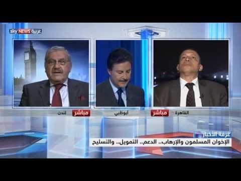 الإخوان المسلمون والإرهاب