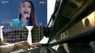 Short piano cover playing along with 田馥甄《演员》《梦想的声音》第8期 20161223 浙江卫视官方