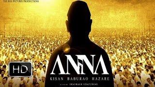 Anna Movie Trailer | First Look | Anna Hazare Biopic | Shashank Udapurkar | Tanishaa Mukerji |