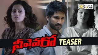 Neevevaro Movie Official Teaser || Aadhi Pinishetty, Taapsee, Rithika Singh