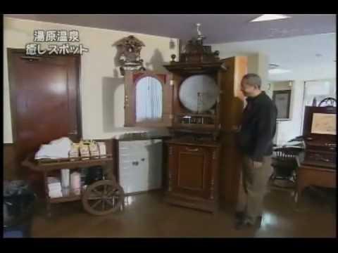湯原温泉「癒しのスポット」:その1