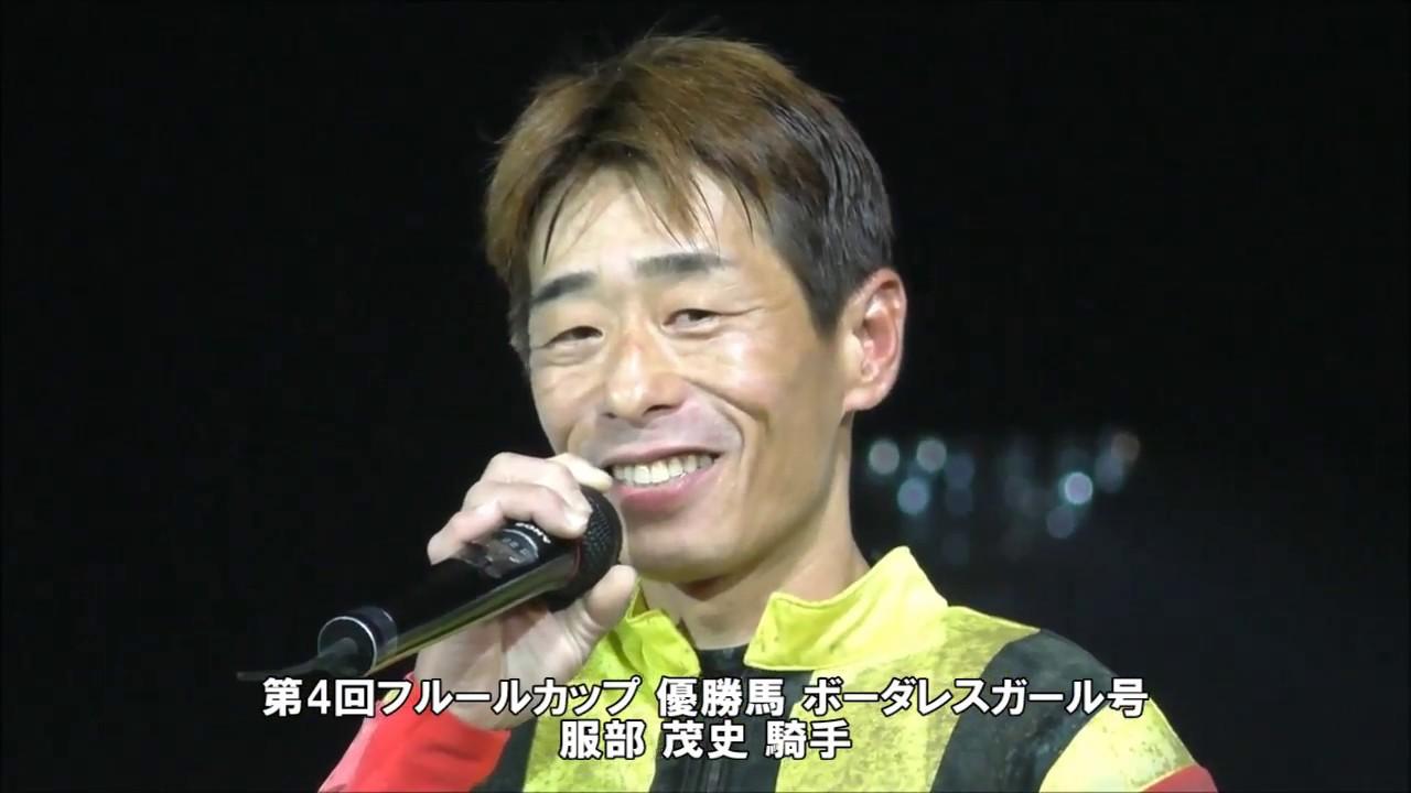 20170817フルールカップ 服部茂史騎手