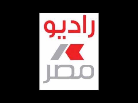 Radio Masr (Egypt Radio) Interview