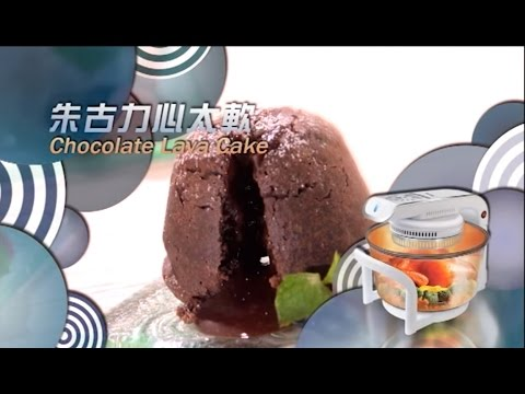 Halogen Pot Recipe (Yan Ng): Chocolate Lava