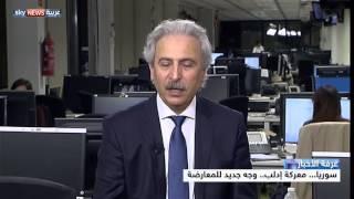 معركة إدلب.. وجه جديد للمعارضة