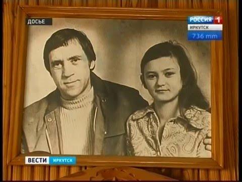Высоцкий на балконе в Иркутске: тёплые воспоминания спустя 40 лет, Вести-Иркутск