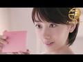 波瑠の顔が可愛すぎる! MP3
