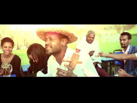 Fikru Arage (ፍቅሩ አራጌ) - Kana ቃና - New Ethiopian Music 2018(Official Video)