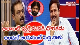 Senior Actor Naresh On Janasena Chief Pawan Kalyan Politics |#TheLeaderWithVamsi