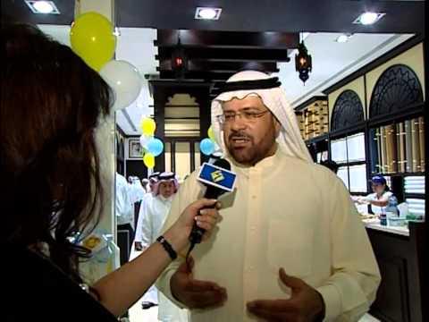 Thawb Alwatani Arabian Centre Opening