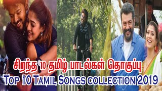 #Best Tamil Songs  2019, #Top 10 Tamil Songs in BOX OFFICE 2019, #Top 10 Tamil Songs collection 2019