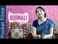 অসমিয়া গৃহবধুর উভয়সঙ্কট   সংক্ষিপ্ত চলচ্চিত্র   Bornali