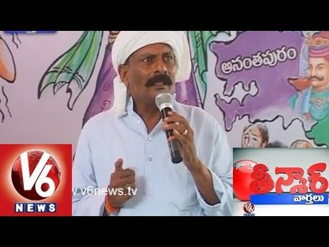 Comedy Politician In Seema- Teenmar News video
