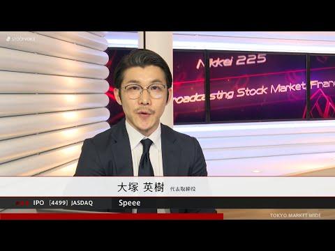 Speee[4499]JASDAQ IPO