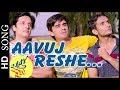 Download Lagu Aavuj Reshe Title Song - Darshan Raval - Dhaval Domadiya New Gujarati Film - In Cinemas Now