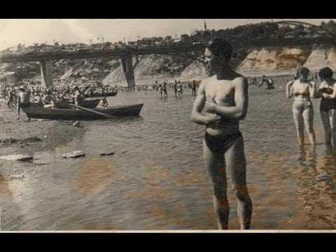 Уфа - 70х годов