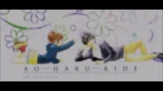 Ao Haru Ride OST - ???????? (Wasurerarenai jikan-Unforgettable time)
