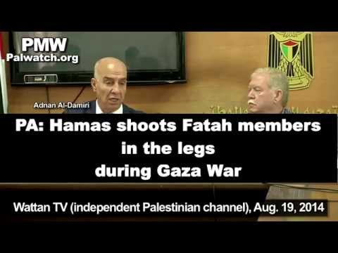 PA: Hamas shot Fatah members in the legs during Gaza war