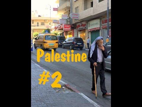 👉Опасно  ли ехать в Палестину  2017 #2 ... зачем ехать и что нужно знать. Вся правда.