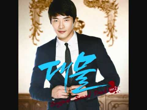 KCM Missing You (Daemul OST)