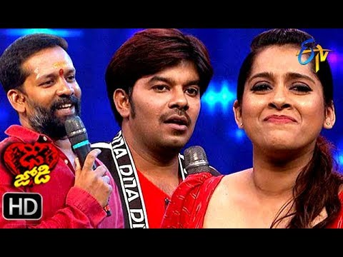 Intro | Dhee Jodi | 29th May 2019 | ETV Telugu