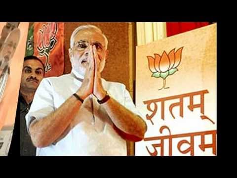BJP  | Assembly Elections 2013-14 | Shri Narendra Modi Addresses Massive Rally