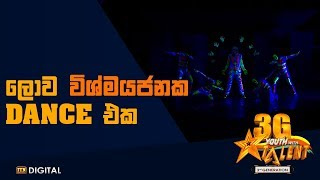 Dance එකYouth With Talent - 3G