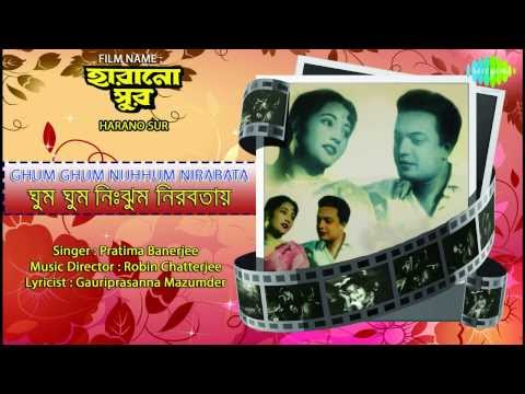 Ghum Ghum Nijhhum Nirabata | Harano Sur | Bengali Film Song | Uttam Kumar, Suchitra Sen video