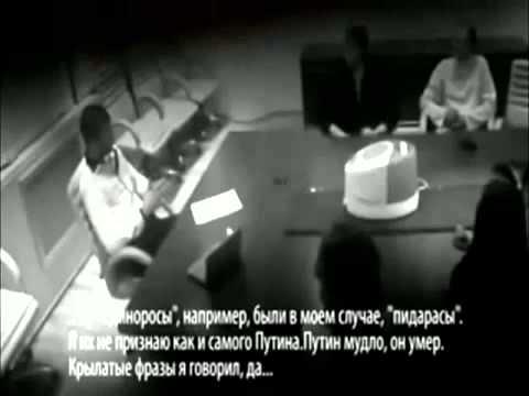 Съемки скрытой камерой, как тролли отчитываются за оскорбления и ложь в адрес Путина  Бомба! Максима