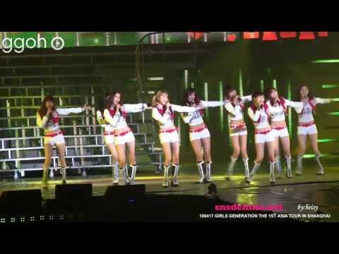 [HD/FANCAM] SNSD || 1st Asia Tour (Shanghai) - Full concert V1 pt. 13/17