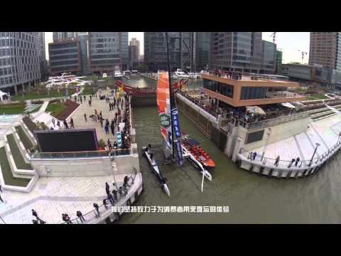 Extreme 40@CIBS Shanghai 2015