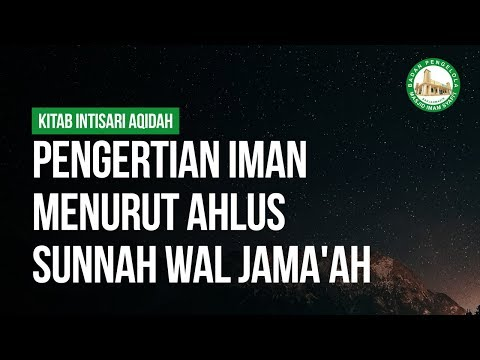Pengertian Iman Menurut Ahlus Sunnah Wal Jama'ah #5 - Ustadz Khairullah Anwar Luthfi, Lc