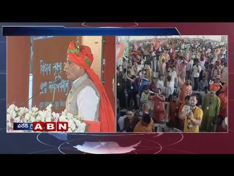 Home Minister Rajnath Singh Speech at BJYM Vijaya Lakshya 2019 In Parade Grounds | Hyderabad