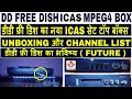 DD FREE DISH ICAS SET TOP BOX,dd free dish new set top box,new technology box,icas box channel list