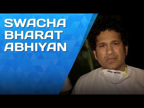 Sachin Tendulkar - Swacha Bharat Abhiyan