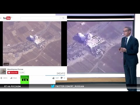 Канал France 2 принял российские авиаудары в Сирии за американские