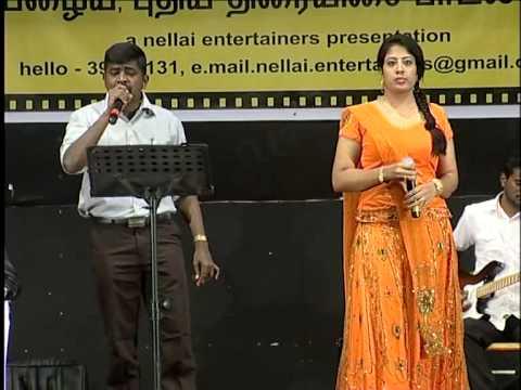 Kannitheevu Ponna  Thaven video