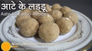 Atta Ladoo Recipe -  Wheat Flour Laddu  Recipe