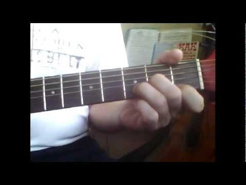 Романс   Потому что нельзя  Аккорды на гитаре