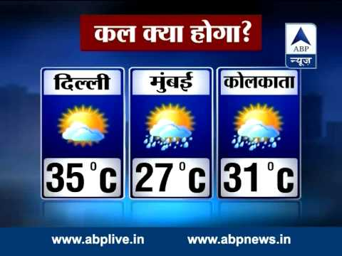 ABP Weather LIVE: Coudy weather in Delhi to continue till tomorrow