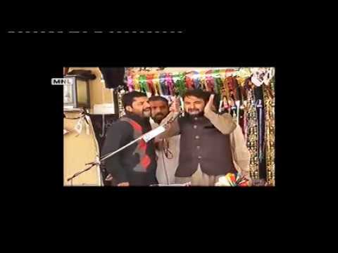 Live Jashan e Milad 18 Rabiulawal From Markazi Imam Bargah  Sarpak  Chakwal