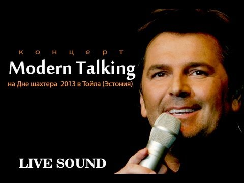 Thomas Anders 2013 hd Thomas Anders Modern