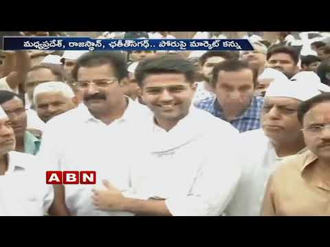 Betting Over Assembly Election Results In Full Swing | ABN Telugu