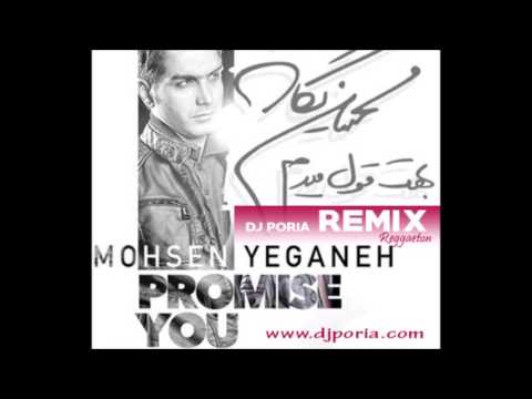Mohsen Yeganeh - behet ghol midam REMIX  Dj Poria